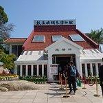 Photo of Xiamen Piano Museum