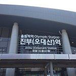 Jinbu Station
