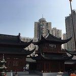 ภาพถ่ายของ Jade Buddha Temple