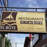 Foto de El Bote