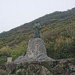 Photo of Cape Muroto