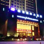 Изображение Grand Metropark Hotel Shangqiu