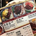 Photo of Keung Kee Roasted Meat Restaurant