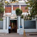 Ashram Main Entrance