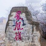 Photo de Yuntaishan Geopark