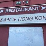Alan's Hong Kong resmi