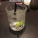 Vice Versa Patio & Lounge의 사진