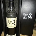 25 Year Aged, Single Malt, Yamazaki Japanese Whiskey
