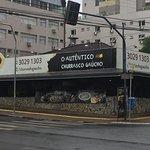 Photo of Churrascaria do Gaucho