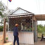 Photo of Kompong Phluk