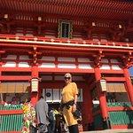Fushimi Inari-taisha Shrine – fénykép