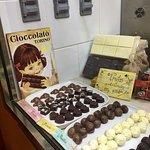 Photo of Panna e Cioccolato