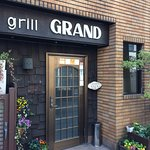 Photo of Grill Grand
