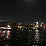 Photo of Naniwa Tanken Cruise