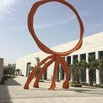 صورة فوتوغرافية لـ مركز عبدالله السالم الثقافي