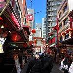 Chinatown (Nankinmachi) – fénykép