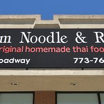 Siam Noodle and Rice Restaurant, Chicago Illinois. Buena Park