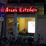Фотография Asian Kitchen