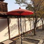 Photo of Kokura Garden