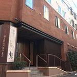 Ochanomizu Hotel Shoryukan Picture