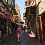 صورة فوتوغرافية لـ Bab el-Bahrain Souk