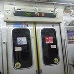 Photo of Toei Subway