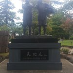 Photo of Uesugi Jinja Shrine