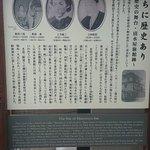 ภาพถ่ายของ Nanokamachidori