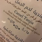 Baby camel on the menu