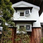 Photo of Gokasho Omi Merchant Shigeru Tonomura's Mansion