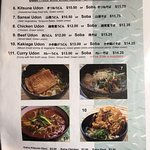 Photo of Chaya Restaurant