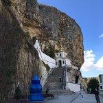 Bakhchisaryi Holy Dormition Monastery Foto