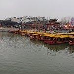 Qin Huai River during Lantern Festival