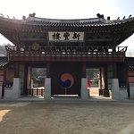 ภาพถ่ายของ ป้อมฮวาซอง