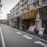 Hidden side street