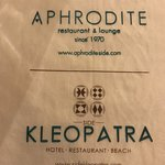 Photo of Aphrodite Restaurant