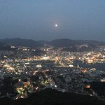 Foto de Monte Inasa