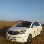 ON THE DESERT TOURS SAHARA