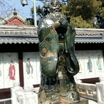 Photo of Temple of Confucius and Guozijian Museum