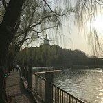 Photo of Beihai Park (Beihai Gongyuan)
