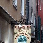 Al Vaporetto Foto