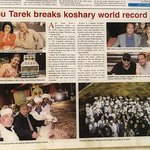 Photo of Koshary Abou Tarek