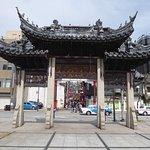 ภาพถ่ายของ Shinchi Chinatown