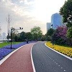 Foto de Huangpu Park