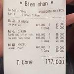 Photo of Tien Phat Dim Sum Restaurant