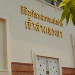 สถานที่คนไทยควรมา