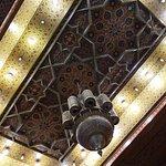 Photo of Mosquee de Paris