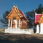 Wat Bo Thong Lang