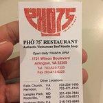Foto de Pho 75