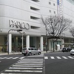 ภาพถ่ายของ Nagoya Parco